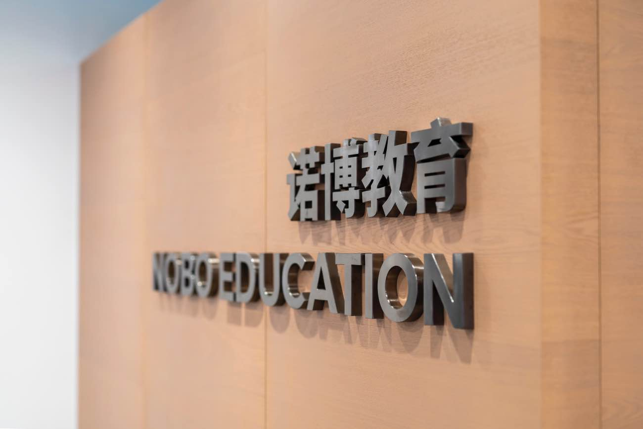 nobo education headquarters